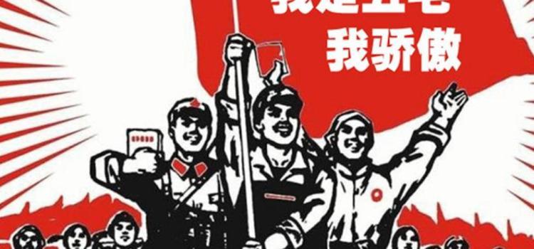 哈佛大學怎麼研究中國五毛黨?又有什麼發現?