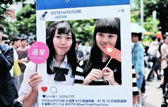 日本年輕人對政治不感興趣?日本與台灣政治參與的比較