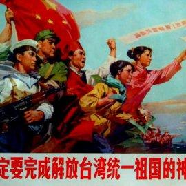 中國民眾怎麼看待統獨與兩岸關係?