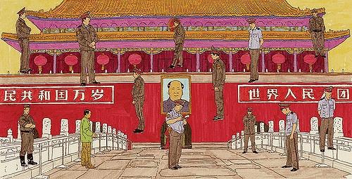 美國大學生怎麼學中國政治?以杜克大學為例
