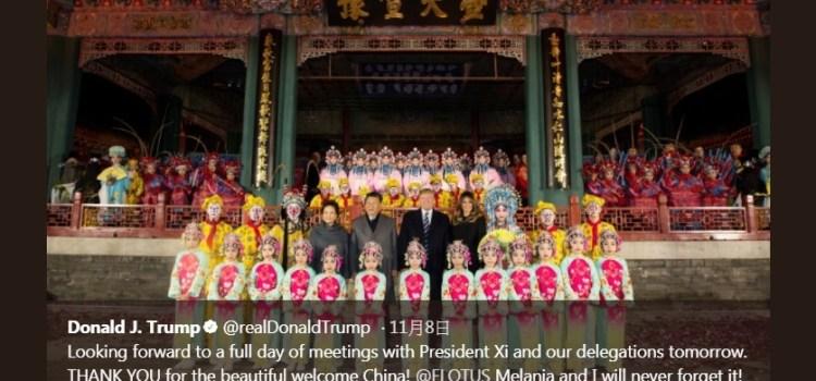 手机版:民主輸出、威權擴散與中國因素