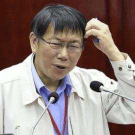 先提名就輸了?從數學推理看2018台北市長兩大黨的提名困境