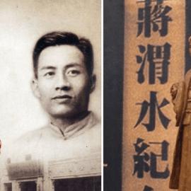 台灣非是台灣人的台灣不可(2)-蔣渭水的民族觀、自治運動與同化的爭論