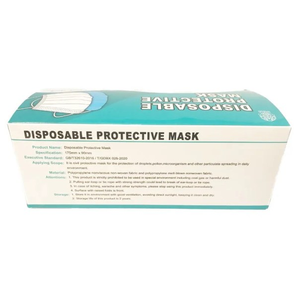 bulk disposable face masks box back view