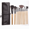 Bobby Brown Wooden 12 Brushes Set