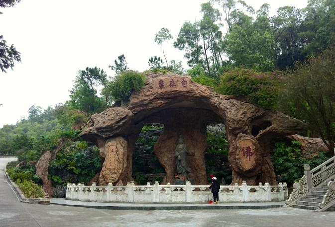 Fake rock formation shrine