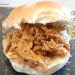 Slow Cooker Sweet Barbecue Pulled Pork