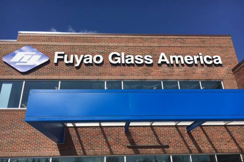 Fuyao Glass America