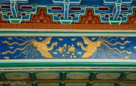 Thean Hou