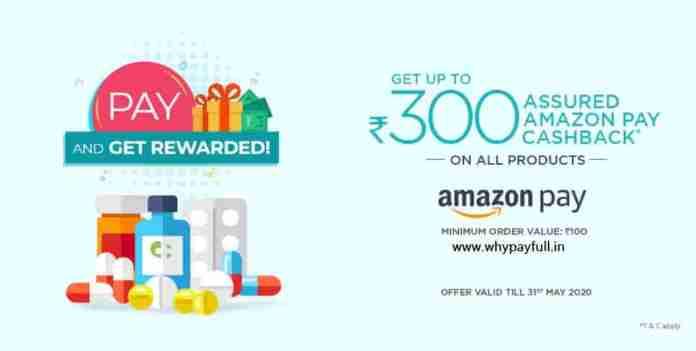 Netmeds-amazon-pay-offer-www.whypayfull.in_
