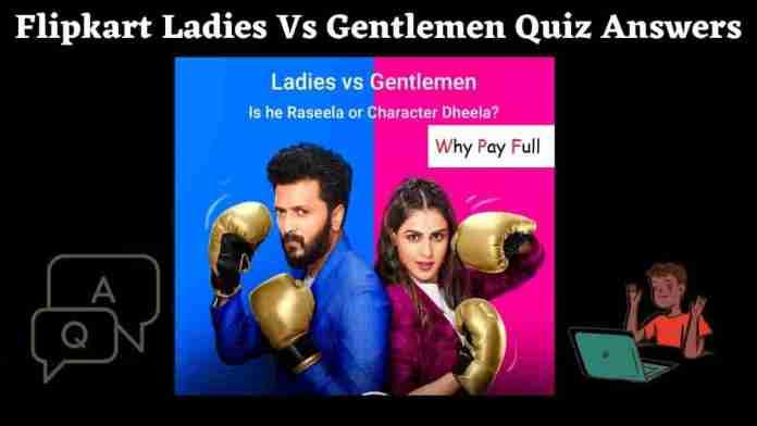 Flipkart Flipkart Ladies Vs Gentleman Quiz Answers on WhyPayFull.in