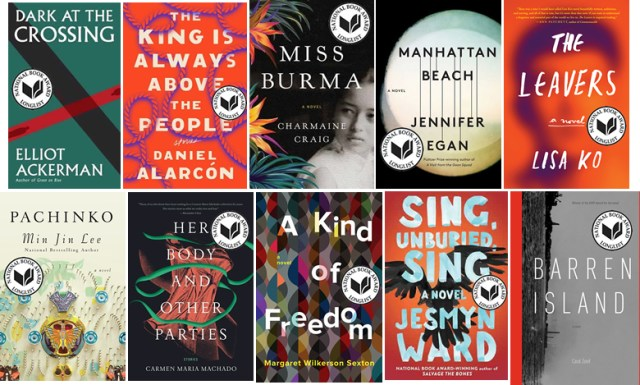 2017-national-book-awards