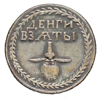 06 09 beard token on white