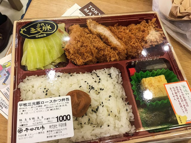 Eat in Japan on a Budget - Bento Boxes