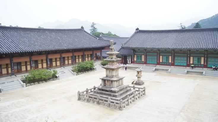 Travel Around When You Teach in South Korea