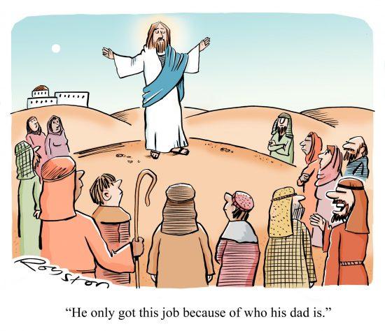https://i2.wp.com/whywebecamehuman.com/wp-content/uploads/2017/04/Christ-nepotism-550x474.jpg