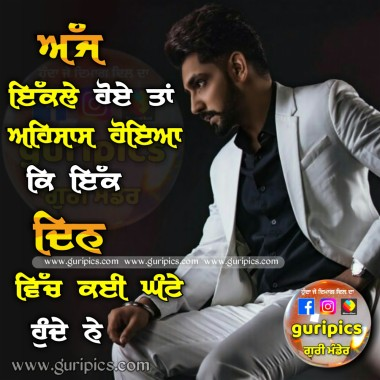 Punjabi Sad Dp For Whatsapp 519x489 Download Hd Wallpaper Wallpapertip