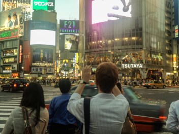 Skrzyżowanie Shibuya