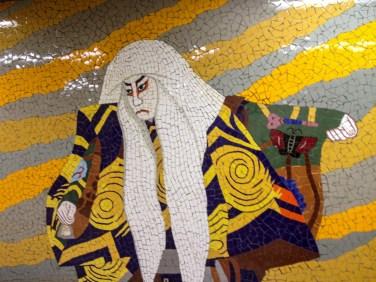 Ochroniarz na stacji Hanzomon
