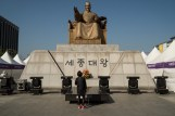 Muzeum Sejong