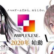 Aniplex Luncurkan Brand Game Novel Dengan 2 Karya Pertama Dijadwalkan Rilis Tahun 2020 Dengan Bahasa Inggris 30