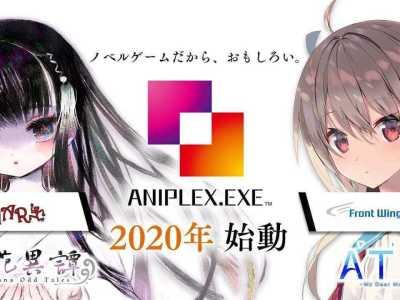 Aniplex Luncurkan Brand Game Novel Dengan 2 Karya Pertama Dijadwalkan Rilis Tahun 2020 Dengan Bahasa Inggris 16