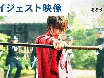 """""""Babak Terakhir"""" Film Live-Action Rurouni Kenshin Ungkap Pemeran Dan Akan Tayang Pada Musim Panas 2020 26"""