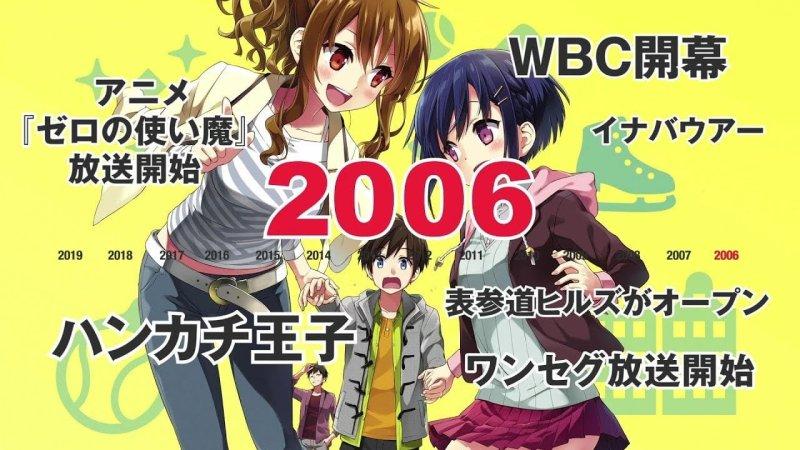 Seri Novel 'Remake Our Life!' Karya Nachi Kio Dapatkan Adaptasi Anime 1