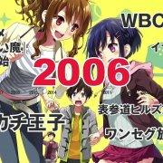 Seri Novel 'Remake Our Life!' Karya Nachi Kio Dapatkan Adaptasi Anime 9