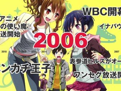 Seri Novel 'Remake Our Life!' Karya Nachi Kio Dapatkan Adaptasi Anime 21