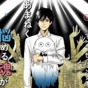 """Kreator Manga """"Skull-face Bookseller Honda-san"""" Luncurkan Manga Baru 69"""