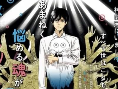 """Kreator Manga """"Skull-face Bookseller Honda-san"""" Luncurkan Manga Baru 4"""