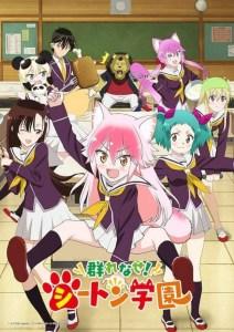 Anime Murenase! Seton Gakuen Akan Mendapatkan 12 Episode, Ditambah Episode Bonus 2