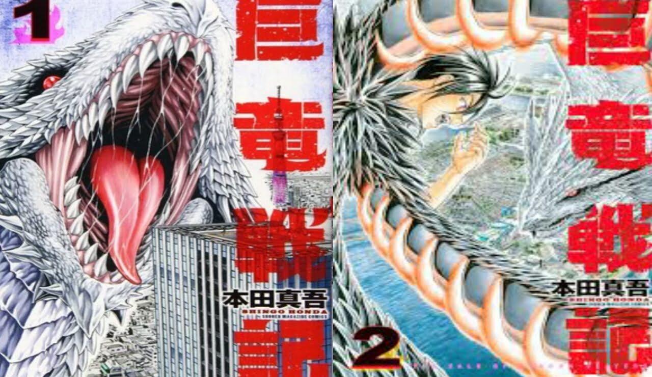 Manga Kyoryū Senki Karya Shingo Honda Akan Berakhir Pada Tanggal 15 Januari 1