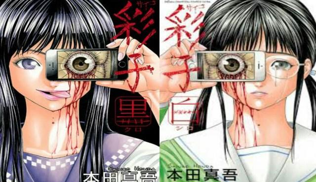 Manga Kyoryū Senki Karya Shingo Honda Akan Berakhir Pada Tanggal 15 Januari 2
