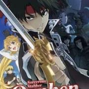 Anime Sorcerous Stabber Orphen Akan Tayang Sebanyak 13 Episode, Dan Mendapatkan Episode Bonus 13
