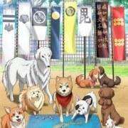 Anime Oda Cinnamon Nobunaga Akan Diperankan Yū Mizushima, Noriko Hidaka 14