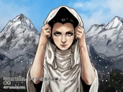 Manga Star Wars: Leia Ōjo no Shiren Hiatus Dikarenakan Kesehatan Penulis 5