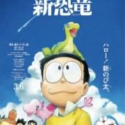 Mr. Children Akan Membawakan 2 Lagu Tema Untuk Film Anime Doraemon Tahun 2020 12
