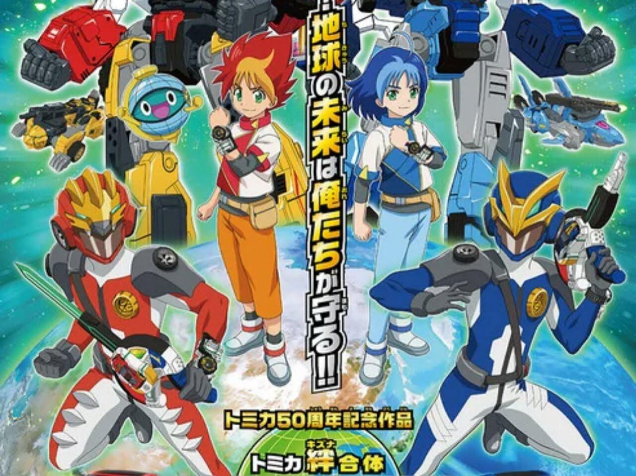 Mainan Mobil-Mobilan Tomica Dari Takara Tomy Dapatkan Anime TV Earth Granner Pada Bulan April 2020 1