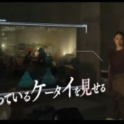 Video Teaser Kedua Game Live-Action Death Come True Telah Dirilis 18