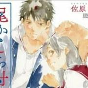 Manga Okashiratsuki Karya Mizu Sahara Mendekati Klimaks 6