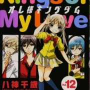 Chitose Yagami Akan Meluncurkan Manga Ore-sama Kingdom DX 10
