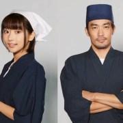 "Novel Ringan Isekai Izakaya ""Nobu"" Dapatkan Live-Action Pada Bulan Mei 16"