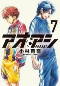 Kaguya-sama: Love is War Dan Lainnya Menangkan Shogakukan Manga Awards Ke-65 5
