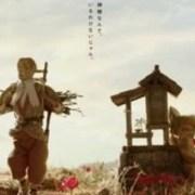 Animasi Stop-Motion Pendek 'Gon, the Little Fox' Garapan Takeshi Yashiro Akan Tayang Di Jepang Pada Bulan Februari 9