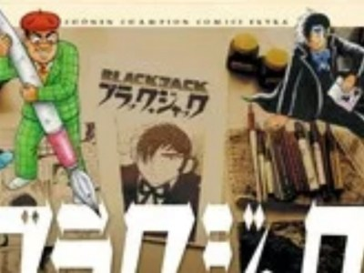 Masaru Miyazaki Akan Meluncurkan Manga Mini-Seri Baru Shinizama 1