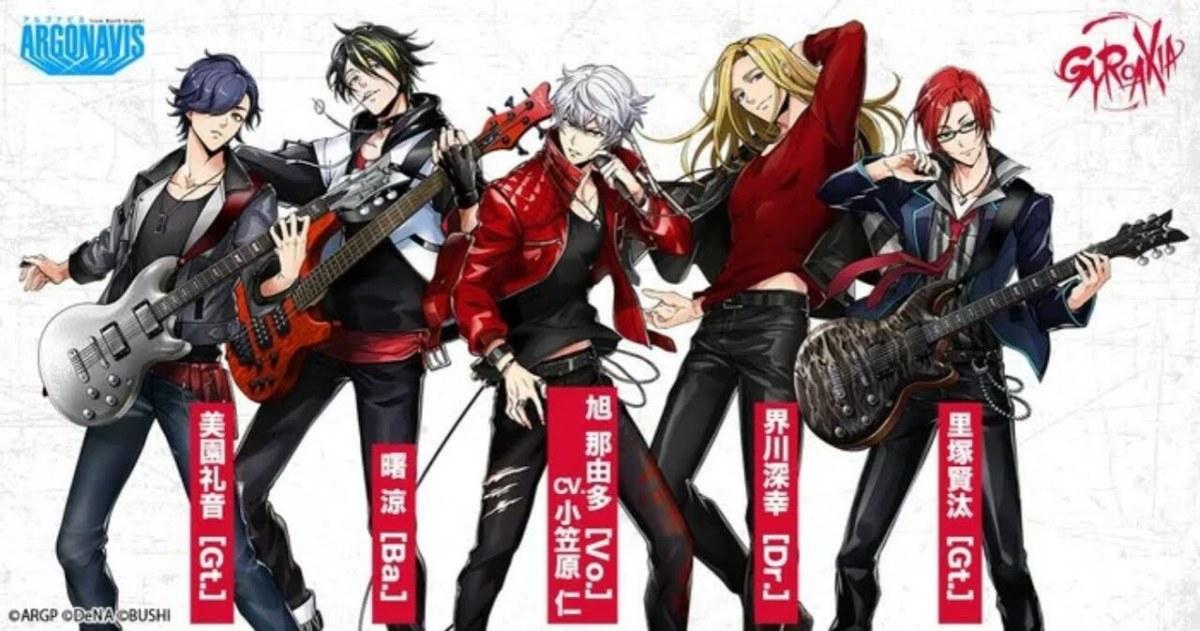 Anime Band Laki-Laki Argonavis Dari BanG Dream! Ungkap Pemeran Lainnya Dan Tanggal Debutnya Dalam PV Baru 2