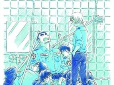 Manga Spinoff Detective Conan Police Academy Dapatkan Arc Baru 11
