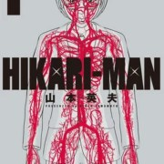 Manga Hikari-Man Hiatus Hingga Maret 14